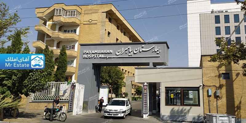 بیمارستان پیامبران در بلوار اباذر